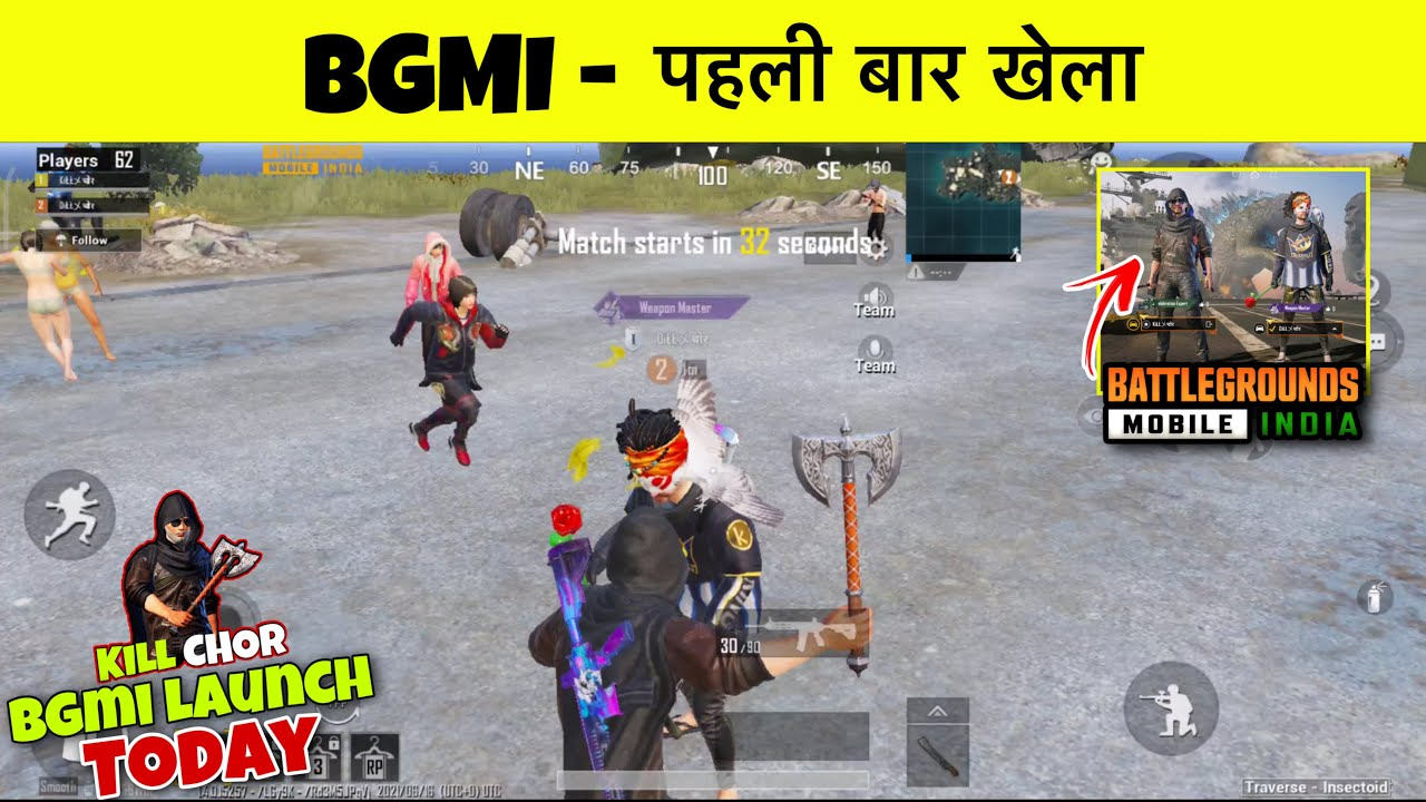 😍 PLAYING BATTLEGROUNDS MOBILE INDIA FIRST TIME   BGMI FIRST GAMEPLAY VIDEO