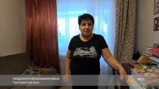Ремонт двухкомнатной квартир,. мещерский бульвар,   Людмила Владимировна   альфа строй