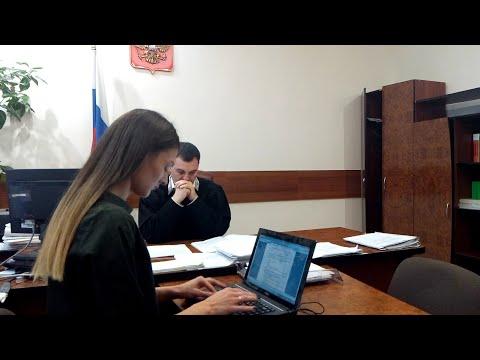Федеральный судья Тултаев А Г  убежал из зала суда после вызова полиции ч  1 юрист Вадим Видякин