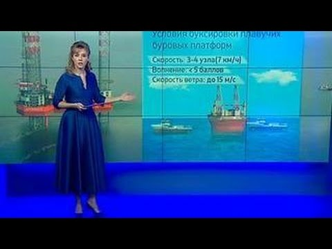 """""""Погода 24"""": Путин посетит Арктикуиз youtube.com · Длительность: 3 мин44 с"""