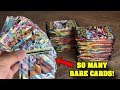 HOW MANY ULTRA RARES DID WE PULL AFTER OPENING 50 POKEMON CARD BOOSTER PACKS?!