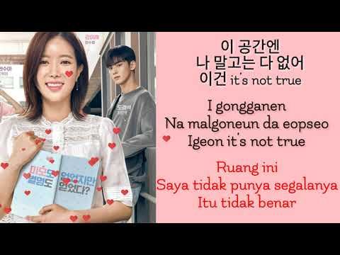 OST My ID Is Gangnam Beauty Lyrics | Runy (러니) - True