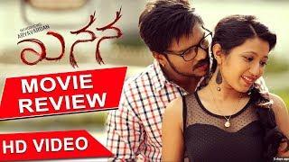 Khanana Movie Review | New Kannada Movie | Aryavardan | Karishma Baruah | Kunni Gudipati | Raadha