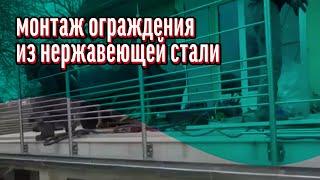 видео Кованые перила для лестниц: эскизы и проекты