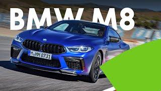 BMW M8 Competition: самая быстрая и ДОРОГАЯ серийная БМВ