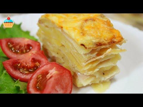 Рецепт Ну, оОчень вкусная - Картофельная Лазанья