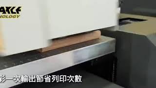 Z3050桌上型UV直噴機