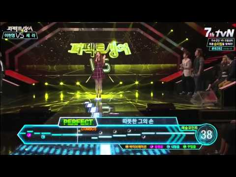 Ryu Sera (Nine Muses) -   Nº 1     Number One (BOA)