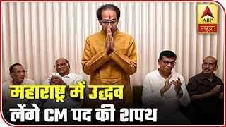 Devendra Fadnavis Resigns, Uddhav Thackeray To Take Oath As Next CM | ABP News