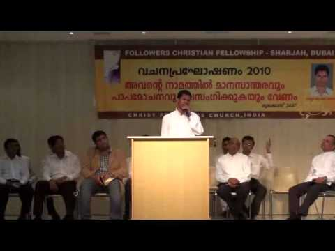 FCF Convention 2010 Day 1 Part 1 of 4