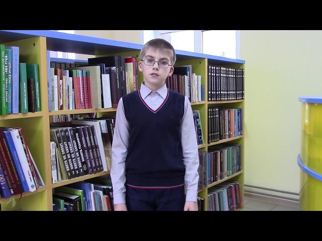 Изображение предпросмотра прочтения – ДенисКолесниченко читает отрывок изпроизведения «Отрывок из поэмы чародей» М.И.Цветаевой