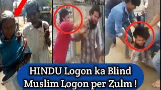 Hindu Logo And RSS/BJP Walo ka Blind Muslims Per zulm    Narendra Modi   Reply from Pak Waqar Saghir