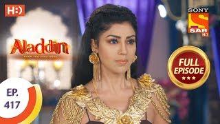 Aladdin  Ep 417  Full Episode  20th March 2020