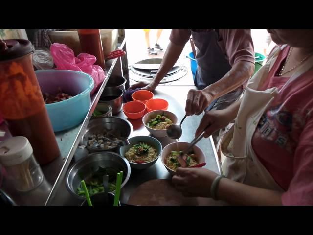 street food -wan tan mee
