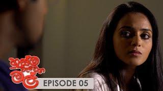 Husma Watena Mal  Episode 05 - (2019-04-07)   ITN Thumbnail
