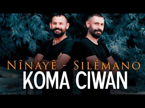 KOMA CIWAN - NÎNAYÊ / SILEMANO / KURO BÊJE [Official Music] indir