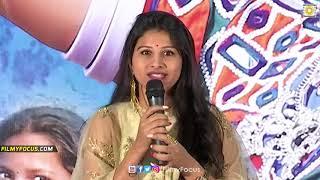 Swetcha Movie Pre Release Event | Mangli, Chammak Chandra