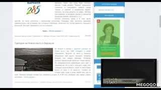 как убрать видео рекламу с сайта Ucoz