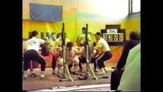 Lag-sm I Styrkelyft 1987