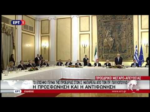 Πρ. Παυλόπουλος: Η Ελλάδα θα συνεχίσει την πορεία της στον σκληρό πυρήνα της Ευρωζώνης