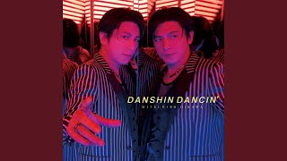 Provided to YouTube by JVCKENWOOD Victor Entertainment Corp. Ikenai Kankei ᐸMega Raiders Remixᐳ · Mitsuhiro Oikawa 男心DANCIN' ℗ JVCKENWOOD ...