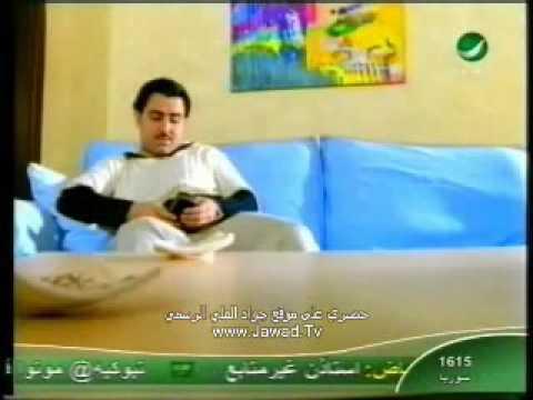 Jawad Al Ali El Shooq غبت والشوق طول كلمات أغنية Ar