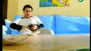 جواد العلي - الشوق
