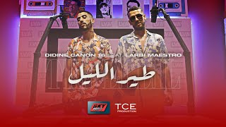 Didine Canon 16 ft. Larbi Maestro - Tir Ellil Official Video 2020 طير الليل #LVA_STUDIO_LIVE