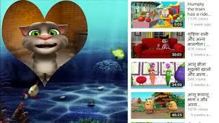 Aao Bhai Aao | Hindi Kids Song | Nursery Rhymes | BillionKidFun |