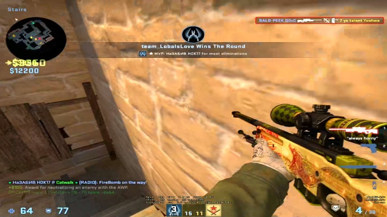 impressing you with my crosshair placement