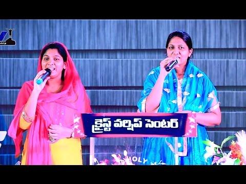 Latest Christian Song || Levanethu Shuddhathmuda || Sis.Blessie Wesly & Sis.Nissy Paul ||