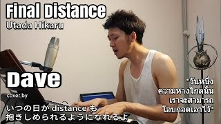 Gambar cover Final Distance - Utada Hikaru cover by Dave