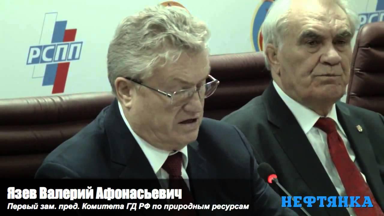 газопровод белоусово-ленинград схема