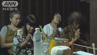 北朝鮮に拉致のタイ人女性 家族が帰国求める祈り(19/07/13)