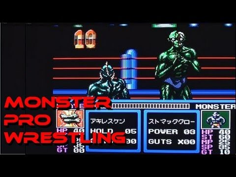 Monster Pro Wrestling playing on the NEC PC Engine