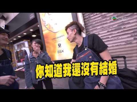 130831 Circus香港大爆走 EP1 @ CIRCUS ACTION 5