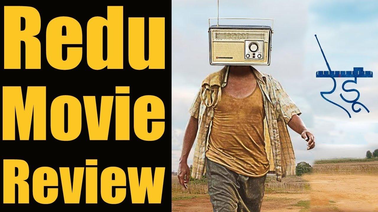 Redu Film Review | Marathi Movie | Sagar Chhaya Vanjari | Shashank Shende | Chhaya Kadam | Gauri  Ko