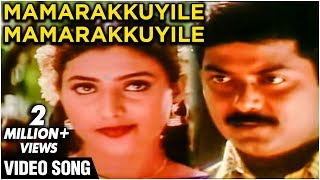 Mamarakkuyile Maamarakuyile Song - En Aasai Rasave -  Sivaji Ganesan, Murali, Radhika Sarathkumar thumbnail