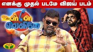 Ulle Veliye-Jaya tv Show