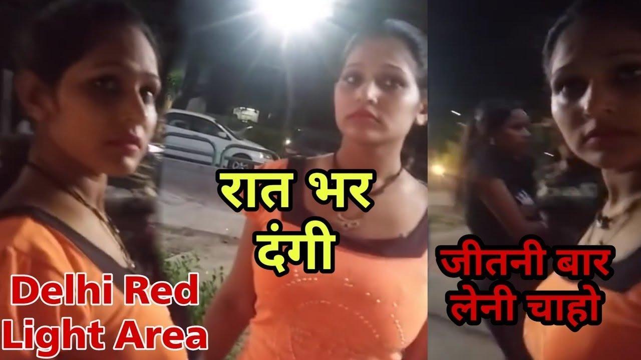 Delhi Lajpat Nagar Metro Station Red Light Area  300  -2592