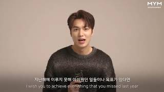 Message from Lee Min Ho Happy New Year