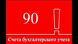 Это же сколько нужно почек продать, чтоб помочь русским олигархам?  Андрей Полтава ВАТА ШОУ