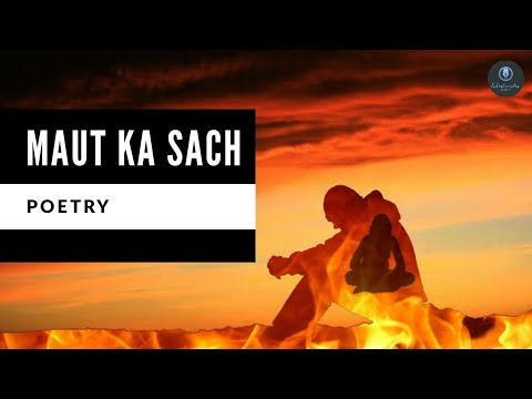 Maut Ka Sach The Truth Of Death Maut Hindi Poems Hindi Writings