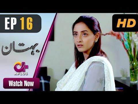 Bohtan - Episode 16 | Aplus Dramas | Pakistani Drama