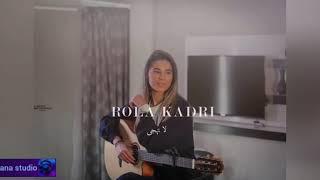La tehaja - Agham ( cover by Rola kadri ) لا تهجى _ أنغام (#رولا قادري)