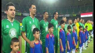 النشيد الوطني العراقي في ملعب البصرة  [ اساطير العالم x نجوم العراق ] ᴴᴰ