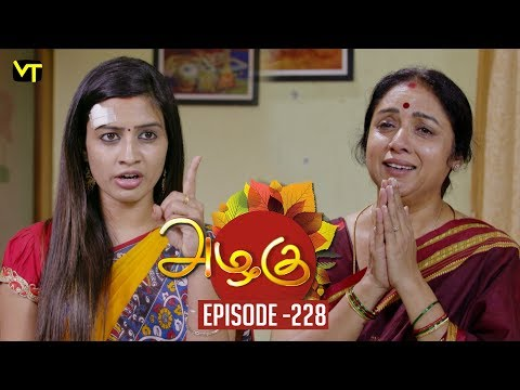 Azhagu - Tamil Serial | அழகு | Episode 228 | Sun TV Serials | 18 Aug  2018 | Revathy | Vision Time