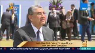فيديو.. وزير الكهرباء: وضعنا خطة لرفع الأسعار خلال 5 سنوات