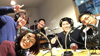 20181212九国大のラジオ番組「ぶっちゃけ!」