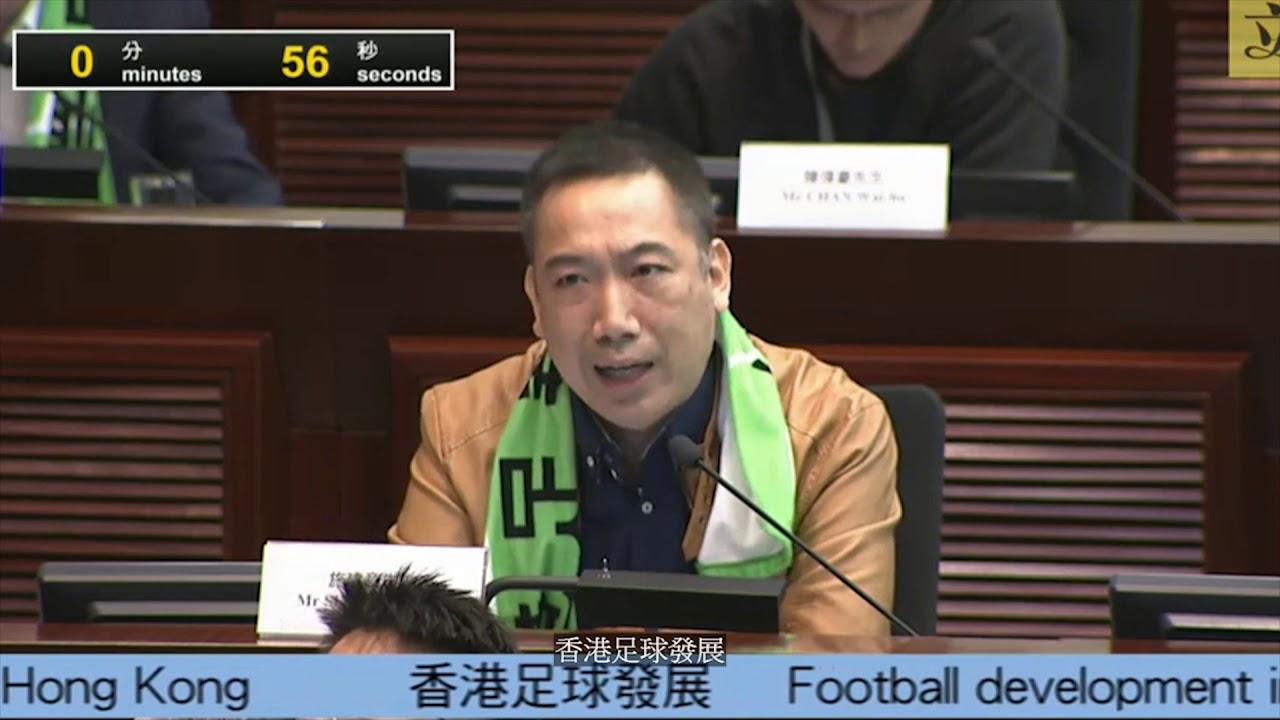 『爛鬼書生』施建章:願贏波歸香港